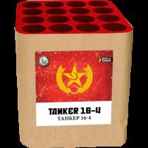 Lesli Tanker 16-4 im 3er Pack