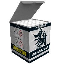 Heron PRO 25/25 I-5